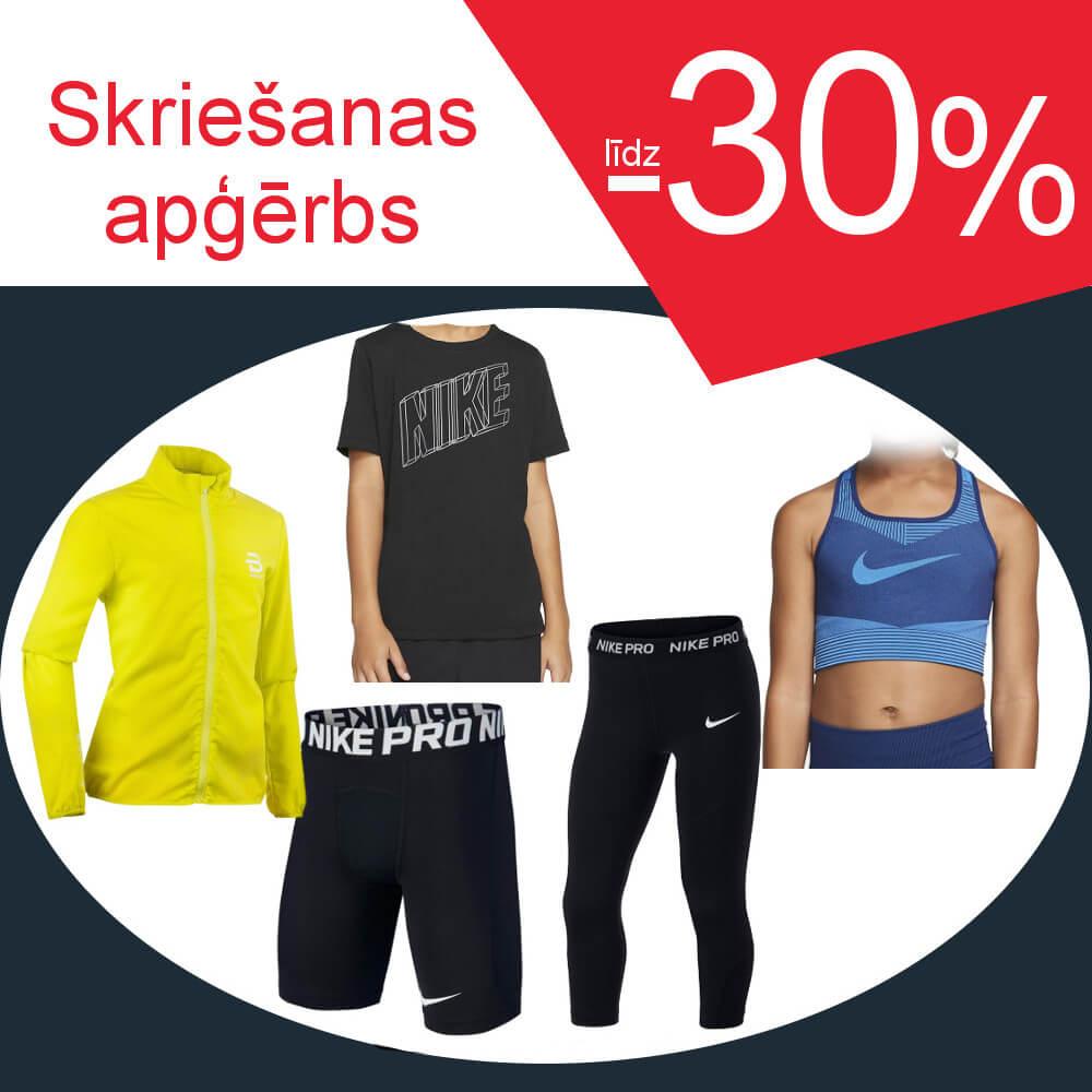 Skriešanas apģērbam -30%