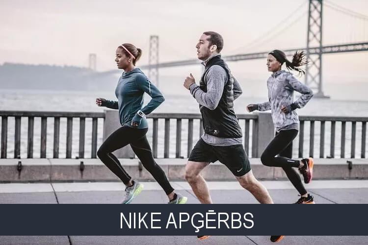 Nike apģērbs