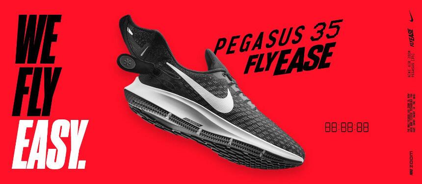 Nike We Fly