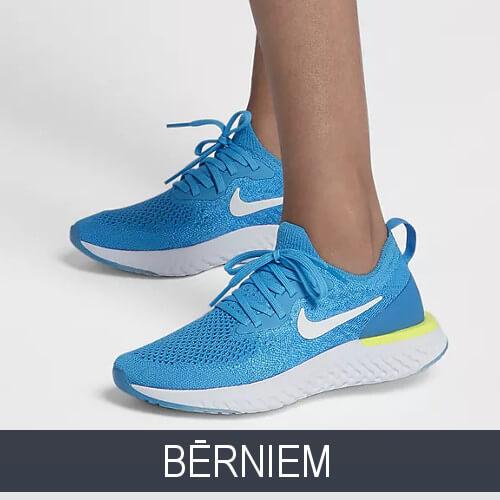 Nike bērnu apavi