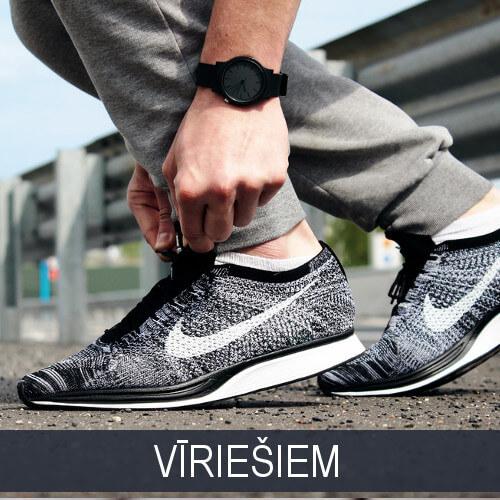 Nike vīriešu apavi