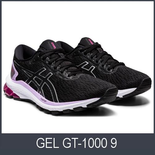 Gel GT-1000 9