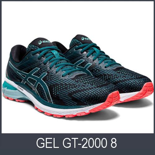 Gel GT-2000 8