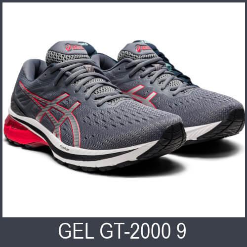 Gel GT-2000 9