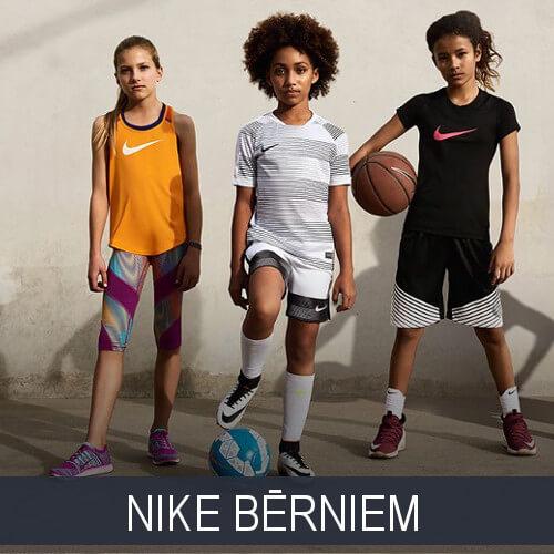 Nike bērniem