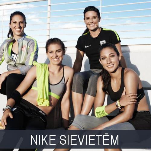 Nike sievietēm