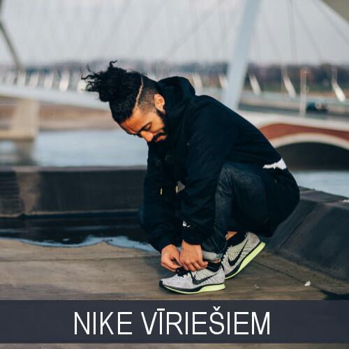Nike vīriešiem