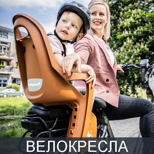 Детские сиденья