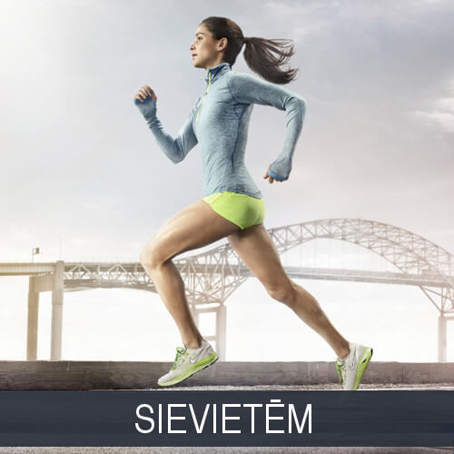 Nike sieviešu apģērbs