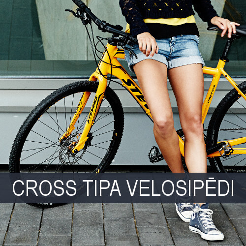 Sieviešu cross tipa un fitnesa velosipēdi