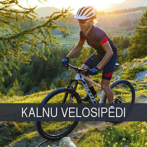 Sieviešu kalnu velosipēdi