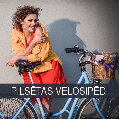 Sieviešu pilsētas velosipēdi