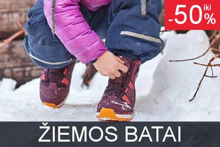 Žiemos batai