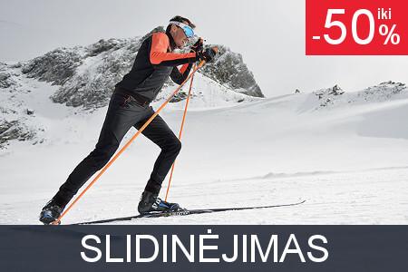 Distancinis slidinėjimas