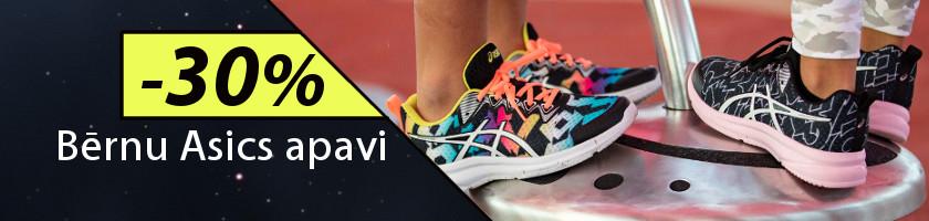 Bērnu Asics sporta apavi