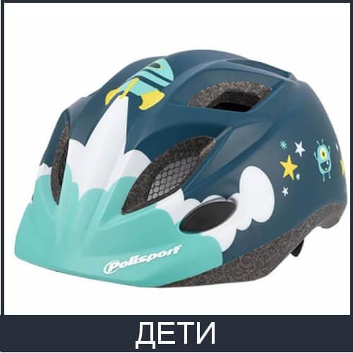 Детские каски, шлемы