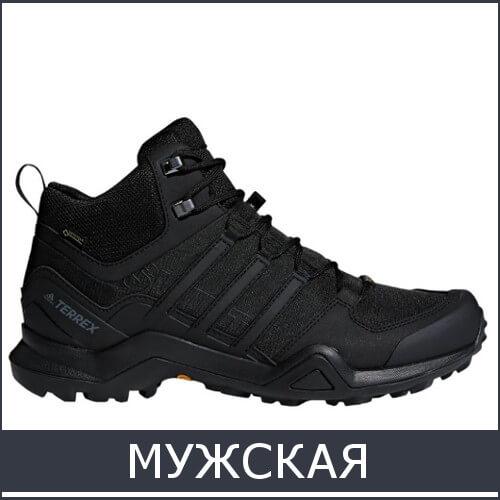 Мужская осенне/зимняя обувь