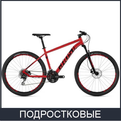 """Подростковые велосипеды 26"""", 27.5"""""""