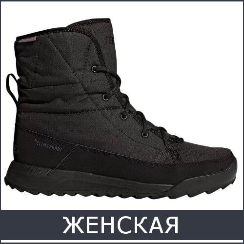 Женская осенне/зимняя обувь