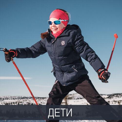 Детская лыжная одежда