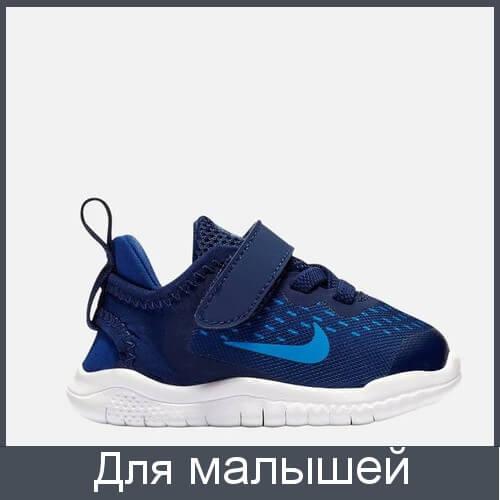 Детская спортивная обувь для младенцев
