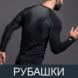 Мужское термобелье рубашки