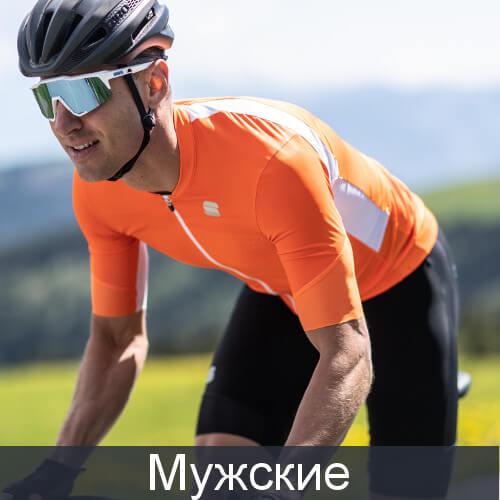 Мужские велосипедные рубашки