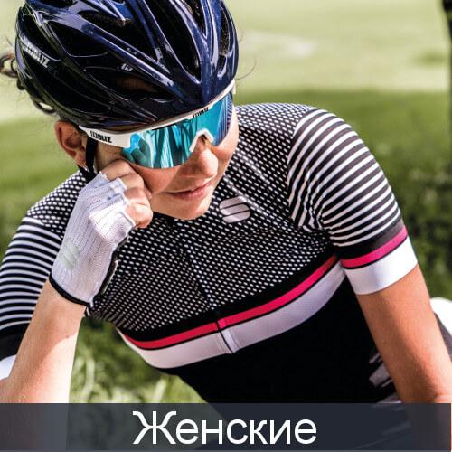 Женские велосипедные рубашки