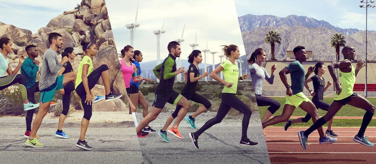 Nike sporta preces