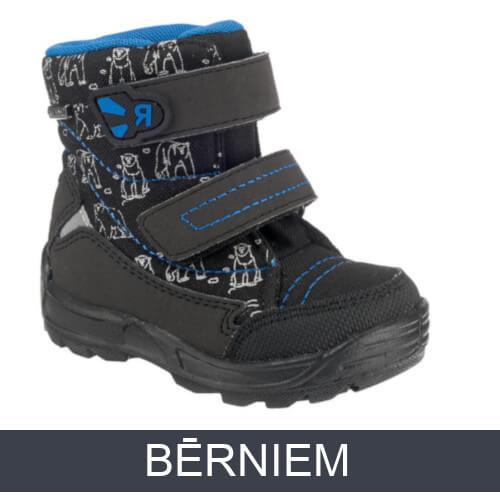 Uz bērnu rudens/ziemas apavu kategoriju