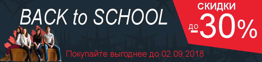Back to school Ru