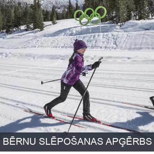 Bērnu distanču slēpošanas apģērbs