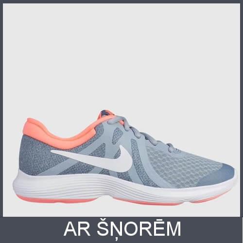 Bērnu sporta apavi ar šņorēm