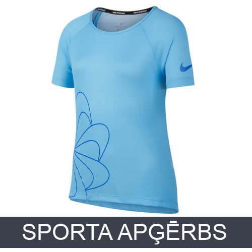 Bērnu sporta apģērbs
