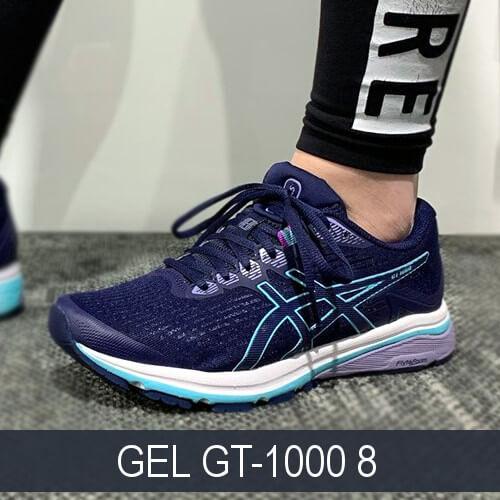 Gel GT-1000