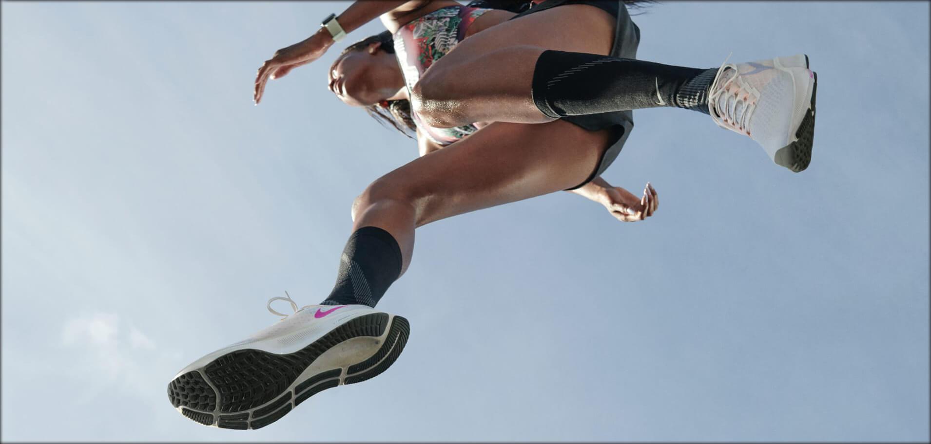 Nike kategorija