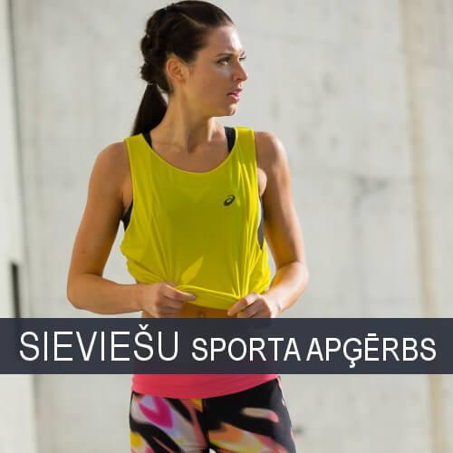 Sieviešu sporta apģērbs