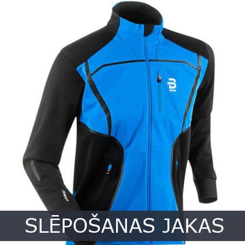 Distanču slēpošanas jakas