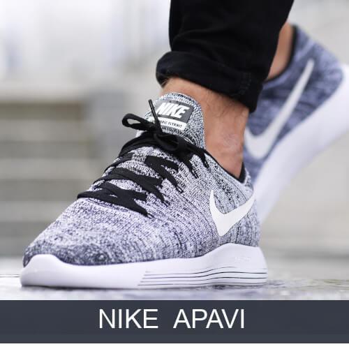 Uz Nike apavu kategoriju