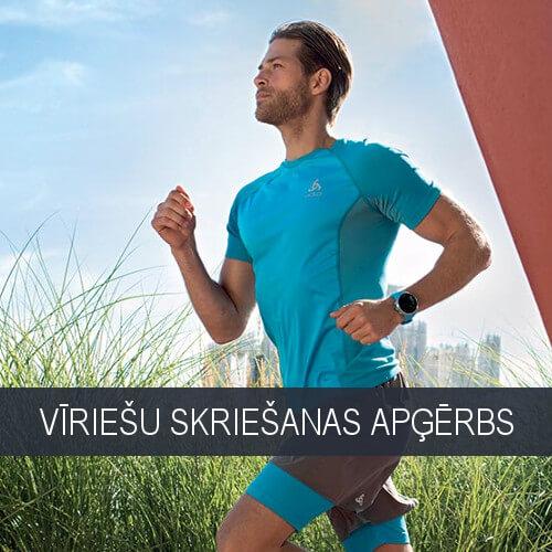 Vīriešu skriešanas apģērbs