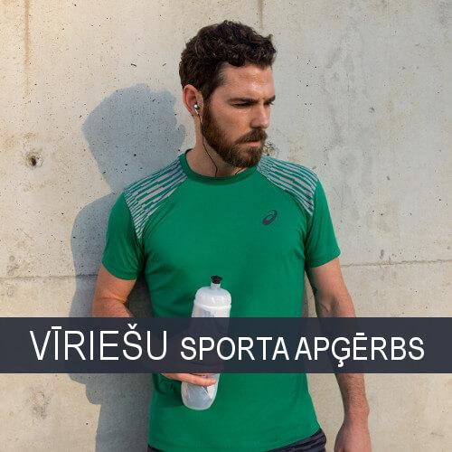 Vīriešu sporta apģērbs