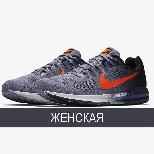 89f4d560b Мужская спортивная обувь, Женская спортивная обувь ...