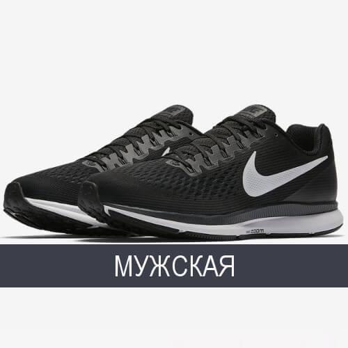 2dc811719 Кроссовки | adidas | Nike | Asics | Salomon