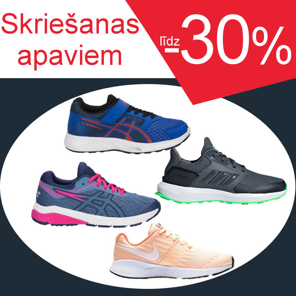 Skriešanas apaviem -30%