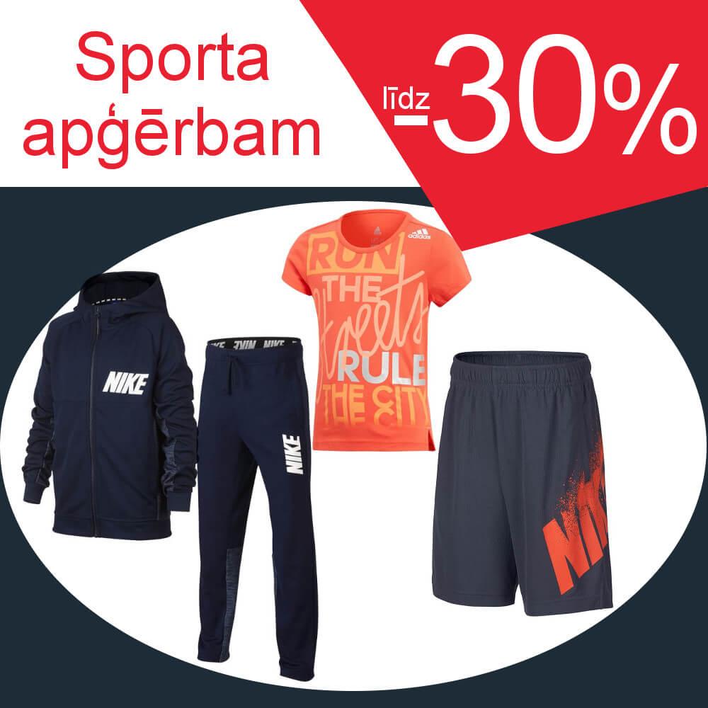 Sporta apģērbs lidz -30%
