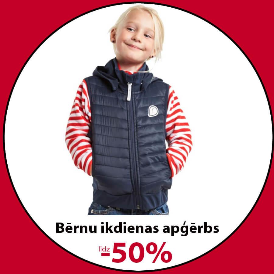 Bērnu ikdienas apģērbam