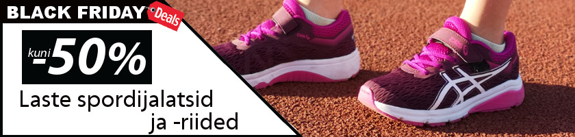 KIds sports shoes and sportswear