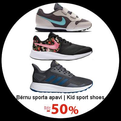 Bērnu sporta apaviem