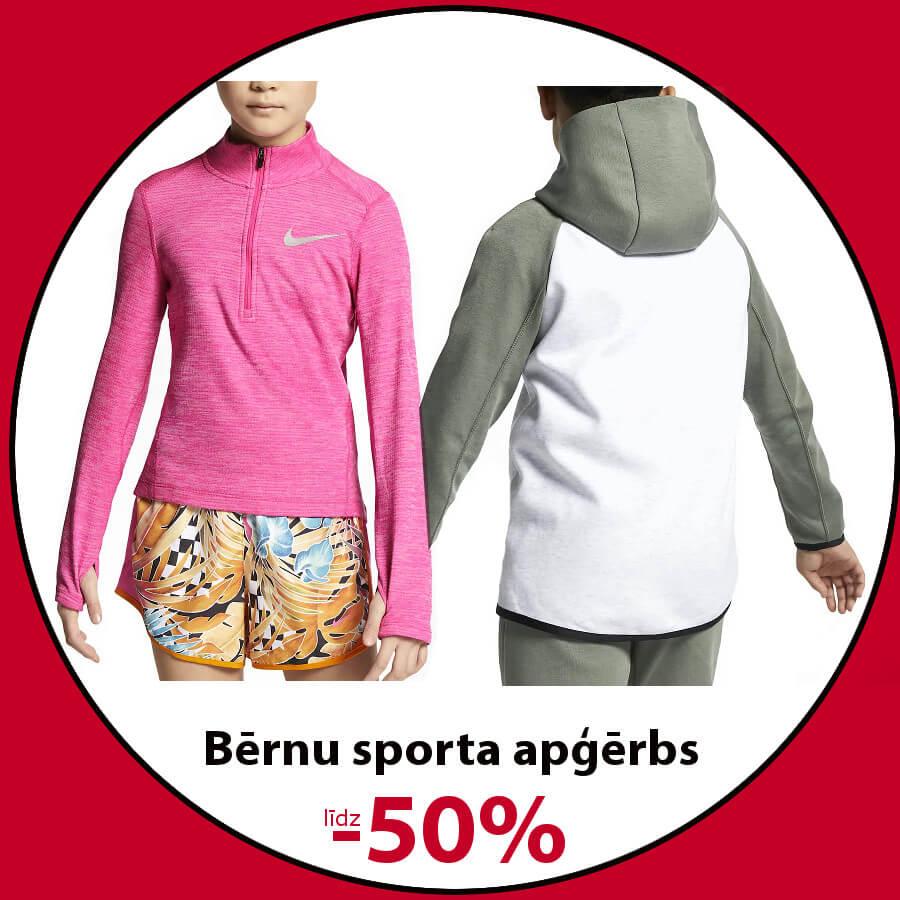 Bērnu sporta apģērbam