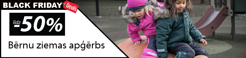 Bērnu ziemas apģērbam līdz -50%